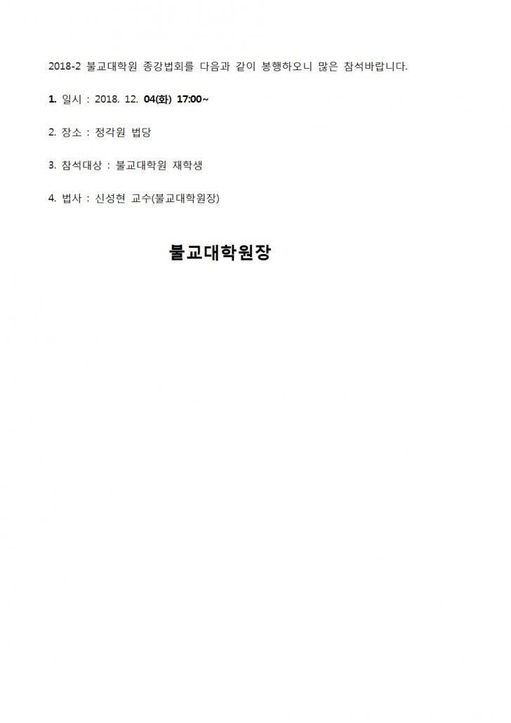 안내문(홈피)001
